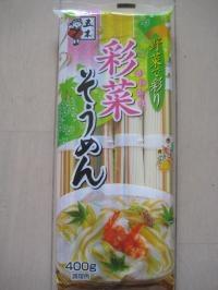彩り3_convert_20110907105617