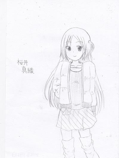 オリジナル 桜井真綾