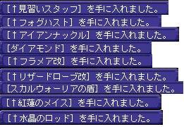 201111161105.jpg