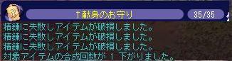 TWCI_2011_8_24_22_52_4.jpg