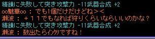 TWCI_2011_8_27_21_27_2.jpg