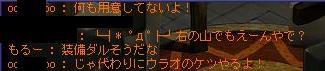 TWCI_2011_8_30_14_48_58.jpg