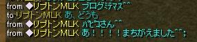 RedStone 11.11.20[18]2