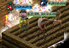 RedStone 11.11.25[02]