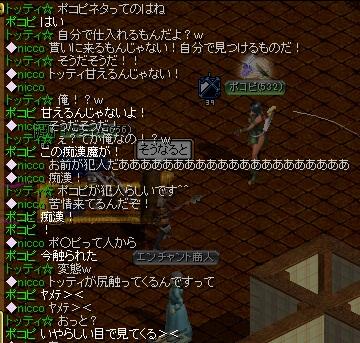 RedStone 11.11.27[09]