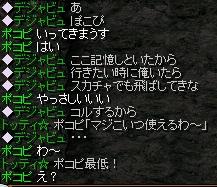 RedStone 11.11.27[13]
