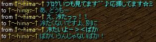 RedStone 11.11.27[24]