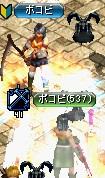 RedStone 11.12.02[08]