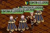 RedStone_11.09.26[00]