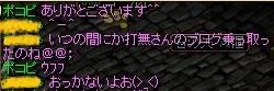 RedStone 11.12.04[05]