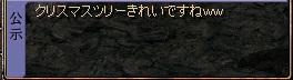 RedStone 11.12.06[01]