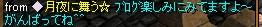 RedStone 11.12.09[01]