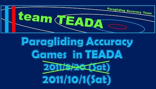 TEADAアキュラシー111001s