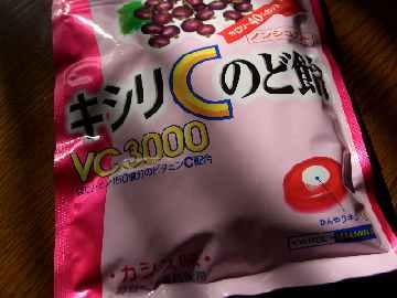のど飴カシス