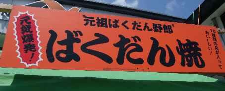 2008.8.15 119.jpg