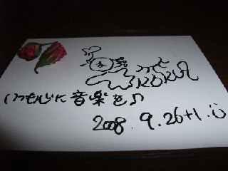 KOKIAサイン