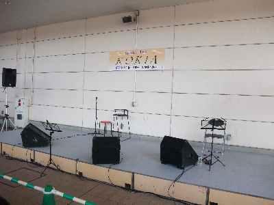 アリオ蘇我・イベント屋外ステージ
