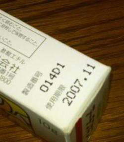 2011-01-28 21:14:54