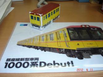 DSC00049~1