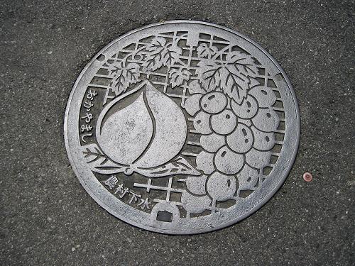 岡山県岡山市12(農村下水)