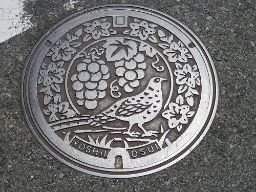 岡山県赤磐市(旧吉井町)