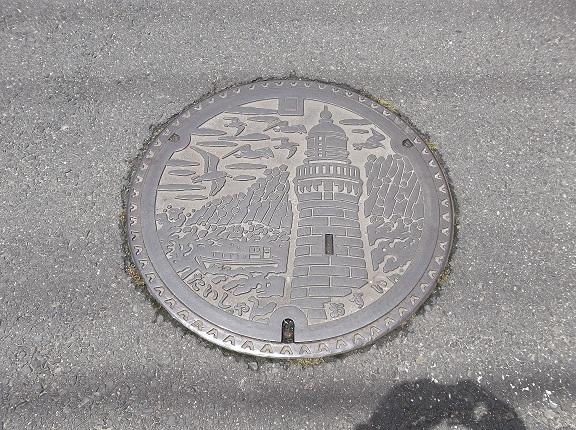 島根県出雲市(旧大社町)