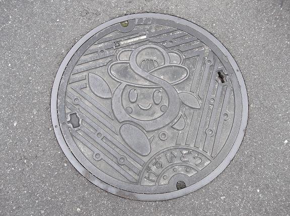 岡山県里庄町2