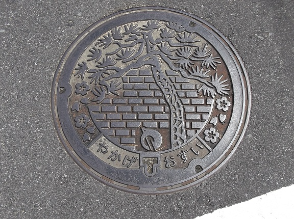 岡山県矢掛町1