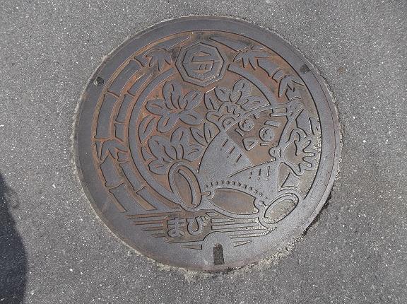 岡山県倉敷市8(旧真備町)