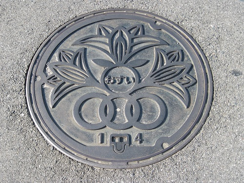 岡山県浅口市2(旧金光町)