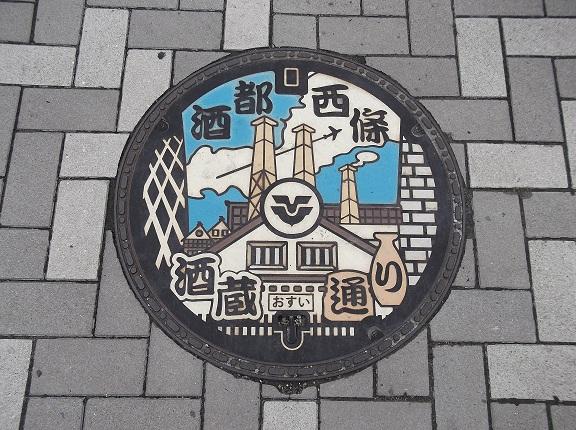 広島県東広島市1