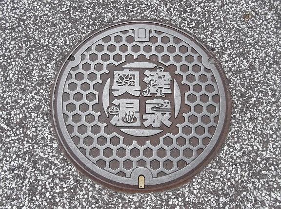 岡山県鏡野町3(旧奥津町)