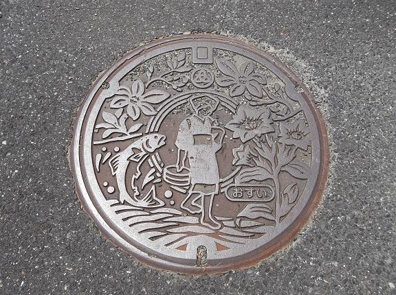 岡山県鏡野町2(旧奥津町)