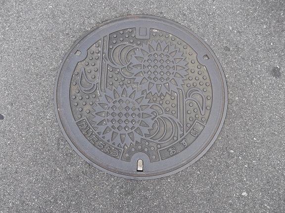 広島県海田町1