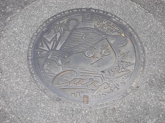 広島県広島市2