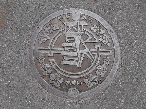 岡山県美咲町2(旧柵原町)