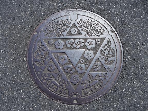 岡山県美作市(美作町)
