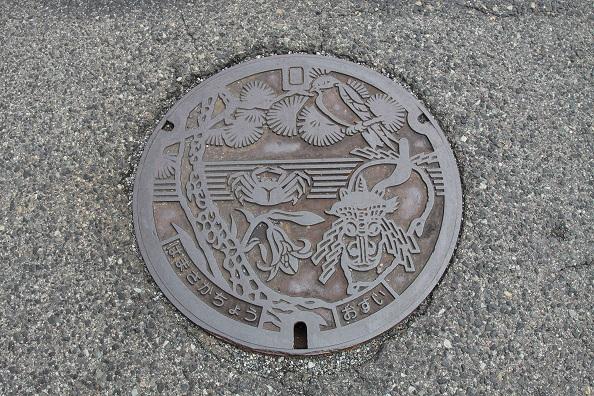 兵庫県新温泉町(旧浜坂町)