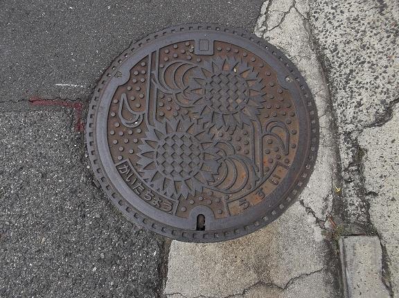 広島県海田町2