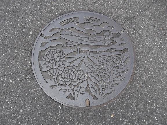 香川県高松市(旧香南町)