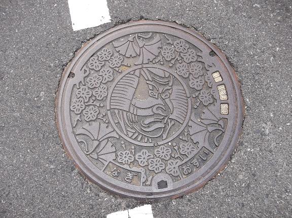 岡山県奈義町1