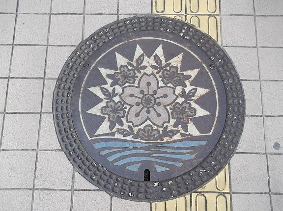 兵庫県赤穂市1