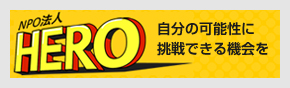 banner_hero.jpg