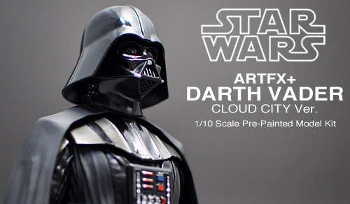 figure_darthvader_01.jpg