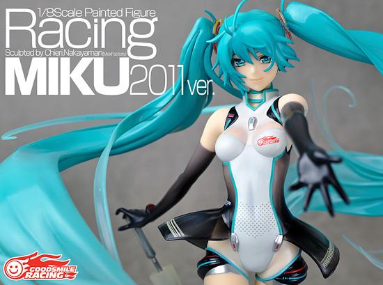 racingMiku2011_01s.jpg