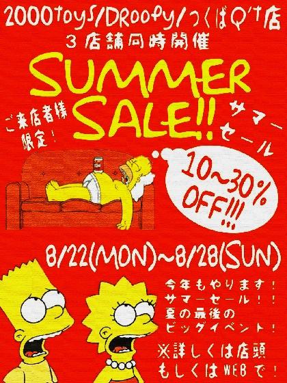 sale2011.jpg