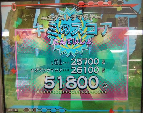 DSCF6226.jpg