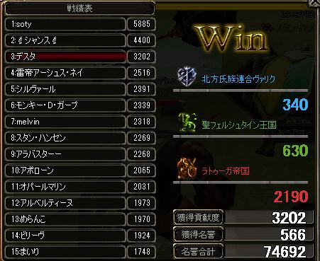 精鋭戦040117