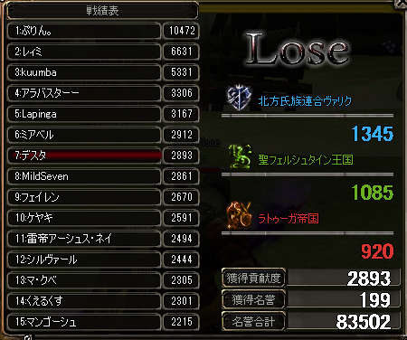 精鋭戦0408