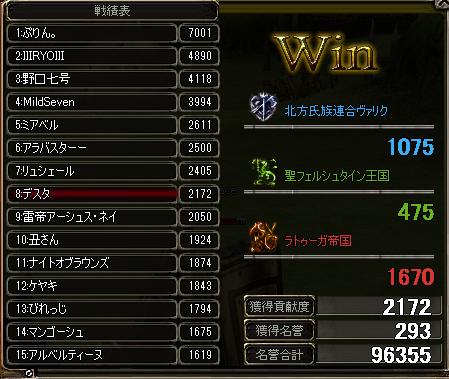 精鋭戦0414